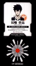 Official - Shinya 24