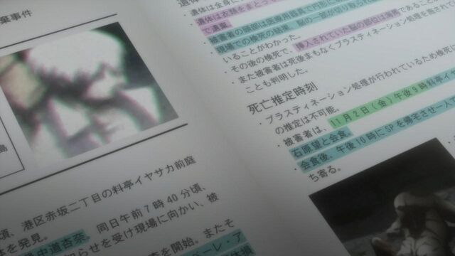 File:Shogo's file.jpg