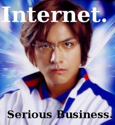 File:Ichigo-serious.jpg