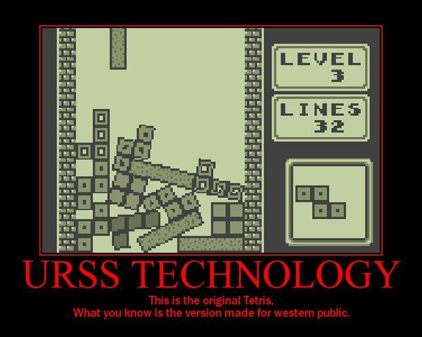 File:TechR.jpg