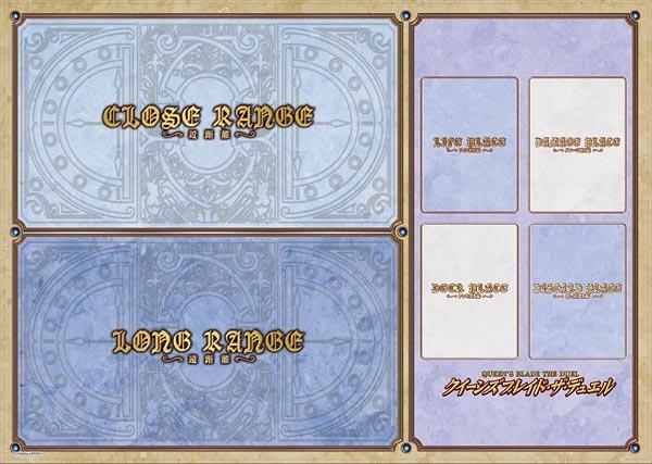 File:QBTD Play Sheet.jpg