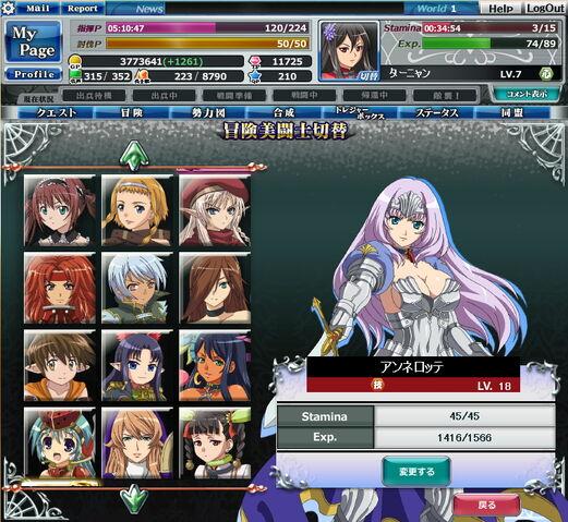 File:QBTC Character Select.jpg