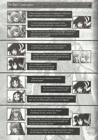 File:Izumi Conversation 1.jpg