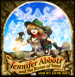 Jennifer Abbott and the Ruins of Sand (2015) Announcement