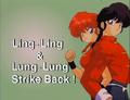 Thumbnail for version as of 07:33, September 22, 2012