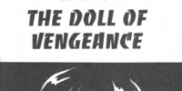 Doll of Vengeance Arc