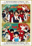 Rumiko live action poster