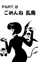 Vol17Chapter8