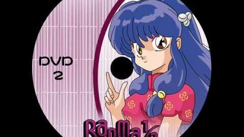 Ranma 1 2 Sountracks Mou Nakanaide Azusa Senou