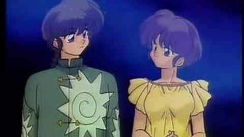 Ranma 1 2 - The ballad of Ranma and Akane