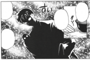 Kinnosuke decides to challenge Nabiki