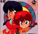 Ranma ½ (PC Engine CD game)