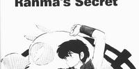 Ranma's Secret