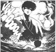 Ranma's Nightmare