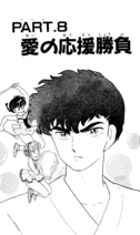 Vol21Chapter8