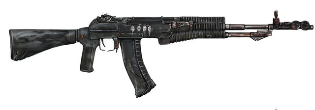 File:AK94 Artwork.jpg