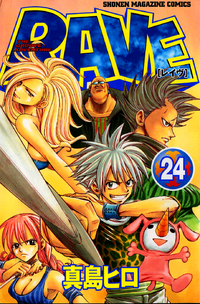 Volume24cover