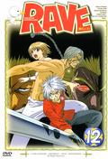 RM DVD12