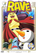 RM DVD14