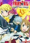 Fairy Tail x Rave DVD
