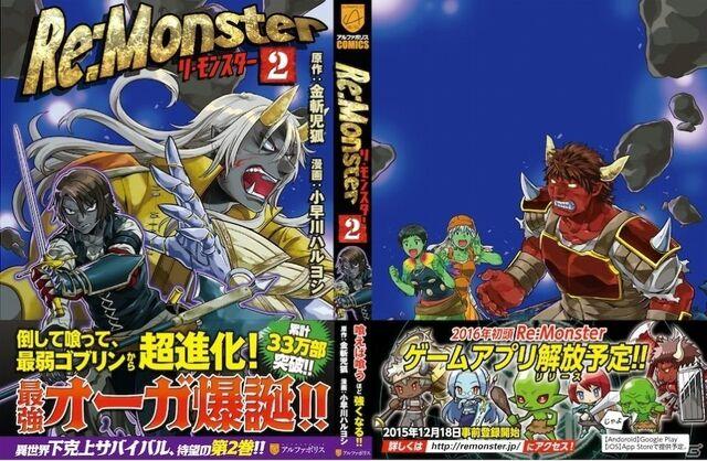 File:V2-manga.jpeg