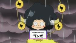 Lambo-san The Lightning Bolt