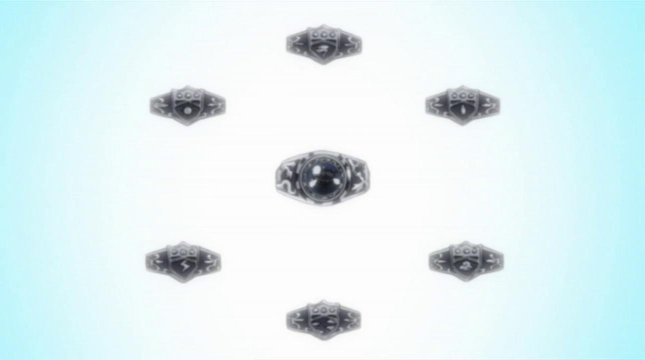 Earth Ring Khr