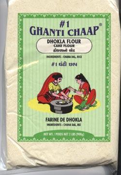 File:Dhokla flour.jpg