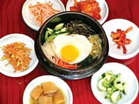 File:Bibim Bap.jpeg