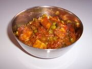 Matar Paneer (Cottage Cheese with Green Peas)