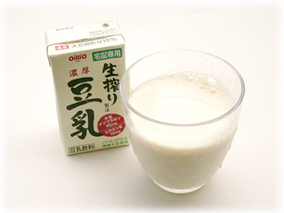 File:Soymilk.jpg