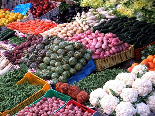 File:Vegetable market.jpg