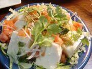 Japanese Salad Dressing II