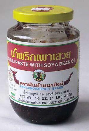 ThaiRoastedChiliPaste