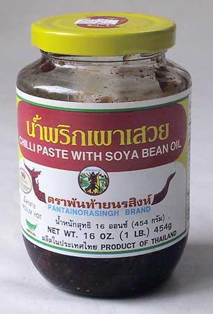 File:ThaiRoastedChiliPaste.jpg