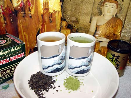 File:Greentea.jpg
