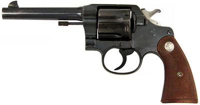 File:Colt New Service .45 ACP.jpg