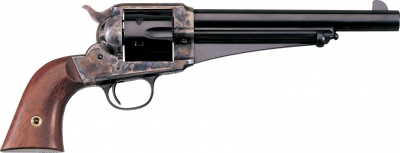 File:Remington 1875 .45 Long Colt.jpg