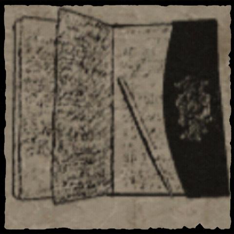 File:Libro de cuentas.png