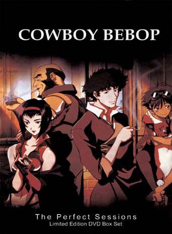 File:CowboyBebopDVDBoxSet.jpg