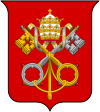 File:Coat of arms Holy See svg.png