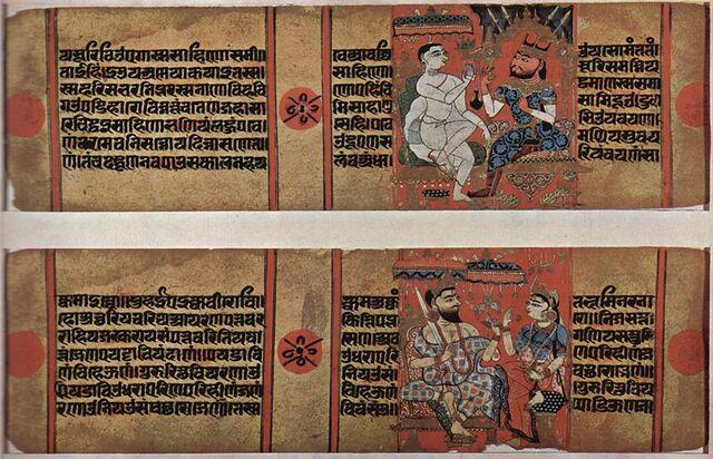 File:Westindischer Maler um 1400 001.jpg