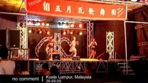 Hungry Ghosts festival celebration in Malaysia