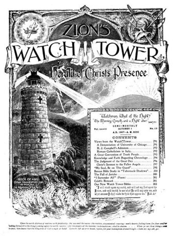 File:1907 Watchtower cover.jpg