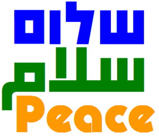 ShalomSalamPeaceIsraelisPalestinians
