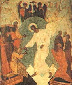 File:Russian Resurrection icon.jpg
