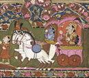 Shankha