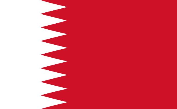 File:BahrainFlag.png