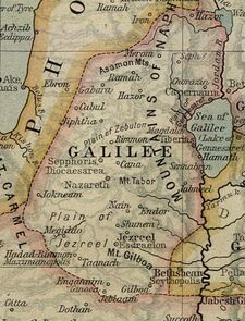 Ancient Galilee