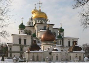 Novoierusalimsky monastyr 1